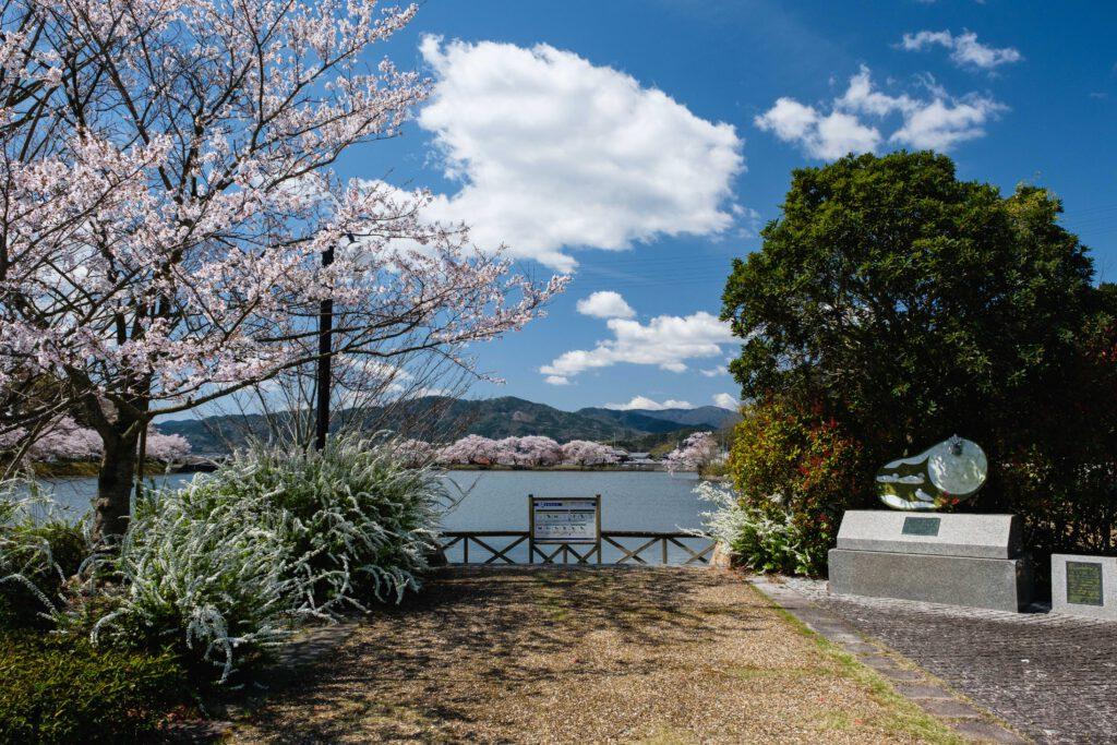 Hiranosawa Pond