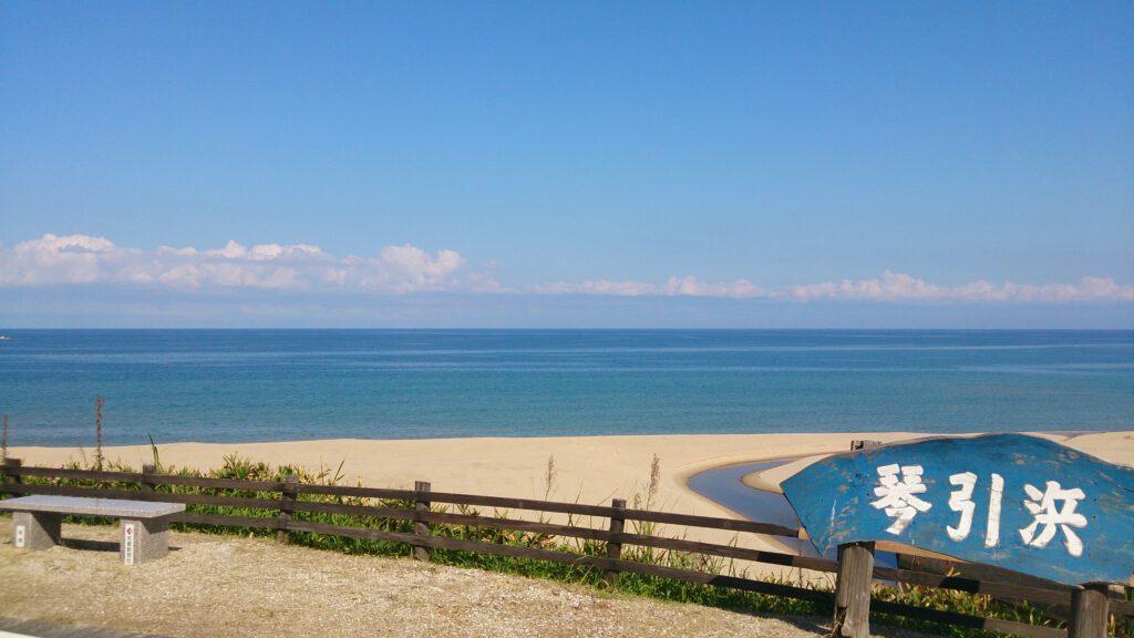 """Kotohiki Beach"" 2"
