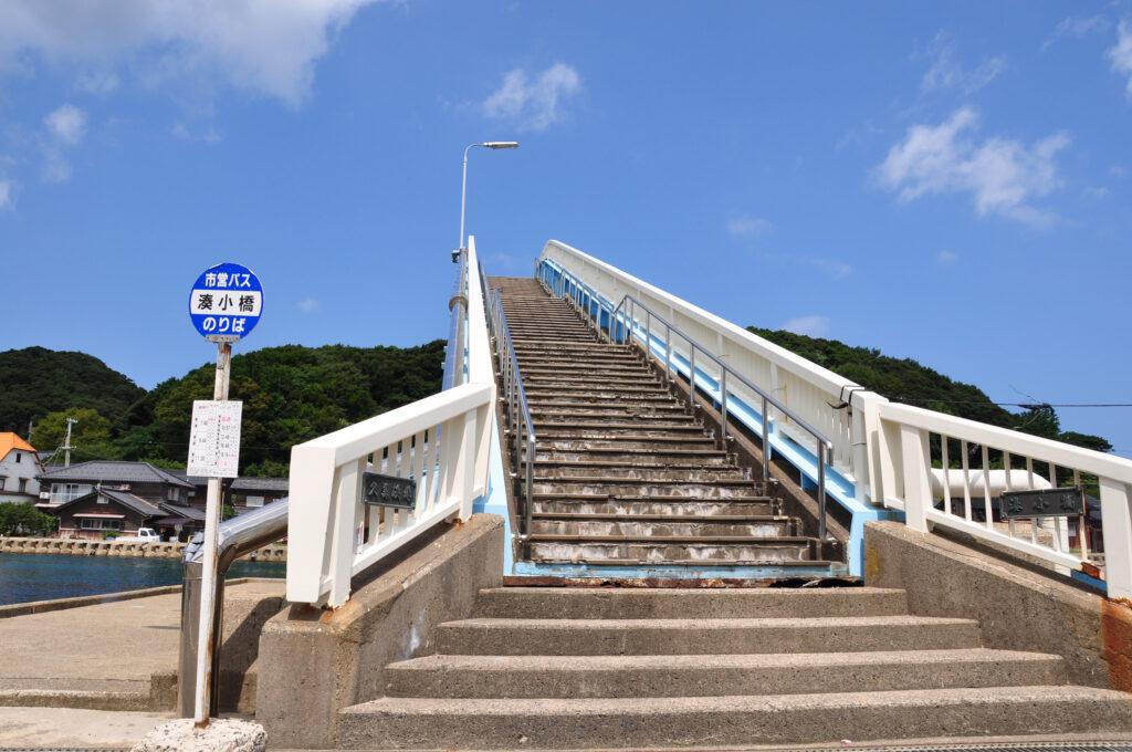 湊小橋(久美浜)