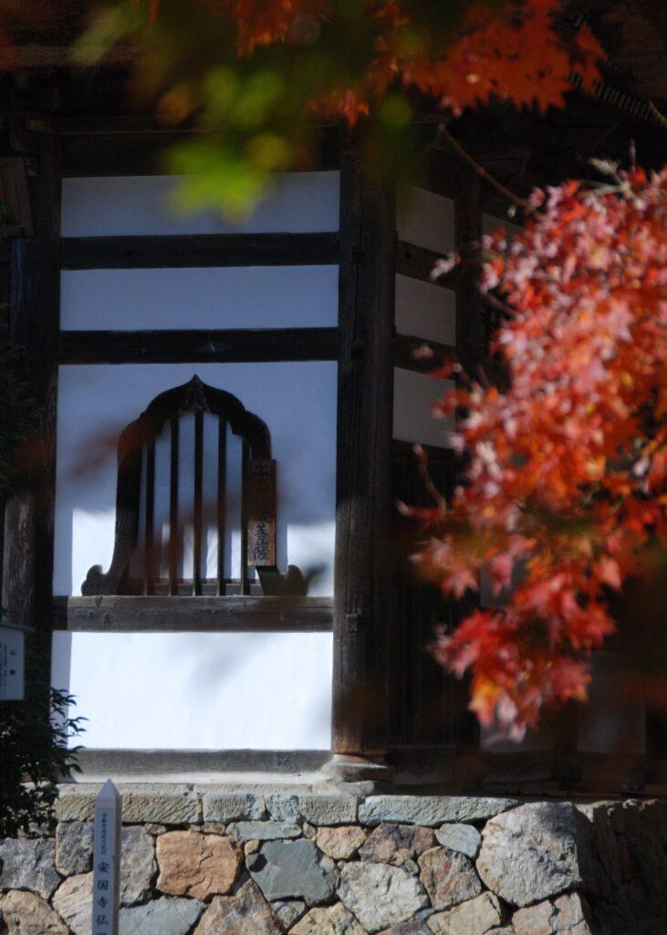 """Ankoku-ji Temple"""