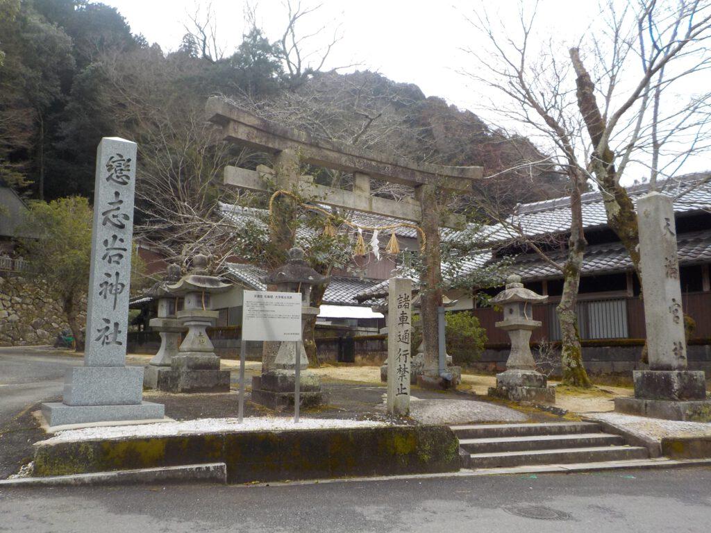 恋志谷神社の鳥居