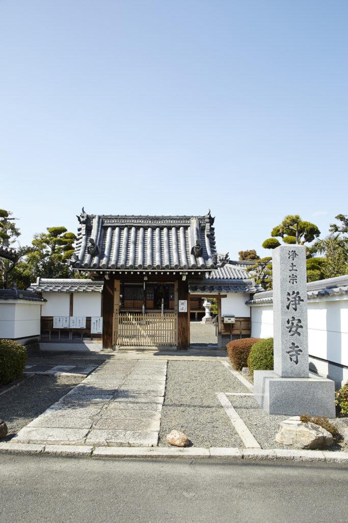Joan-ji Temple 2