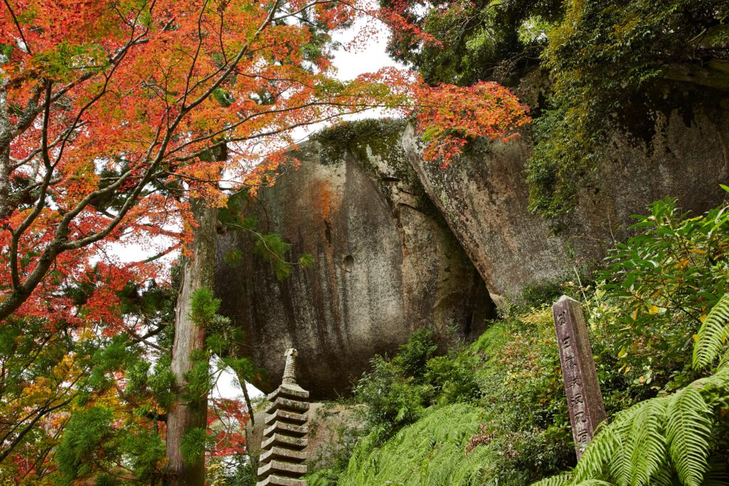 京都府立笠置山自然公園(もみじ公園):紅葉7 笠置寺