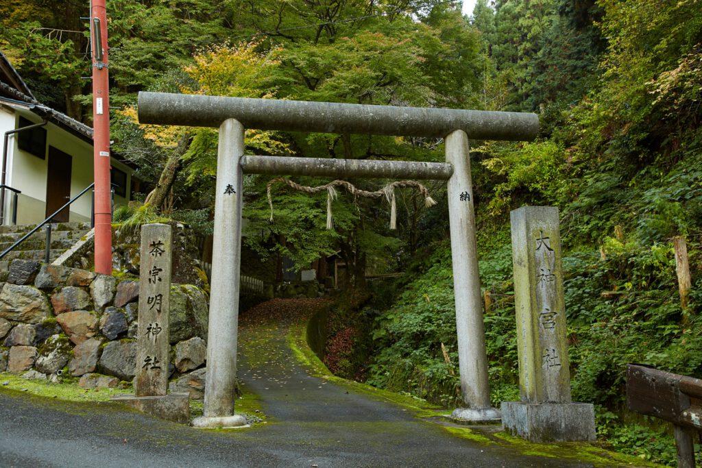 茶宗明神社1