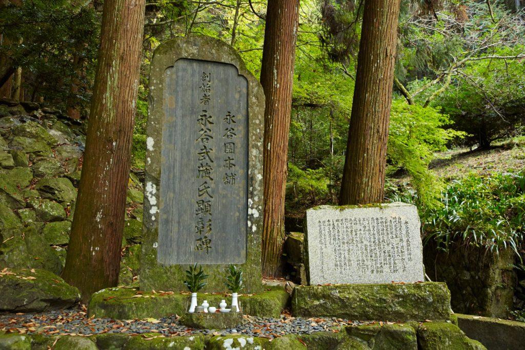 茶宗明神社4
