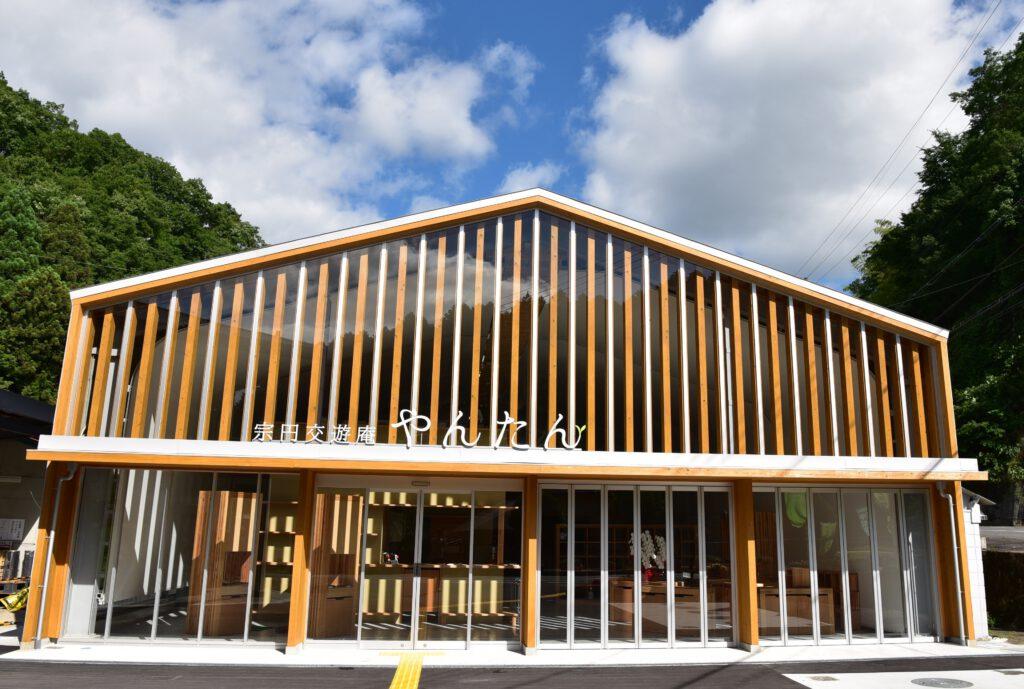 Souen Koyu-en Yantan Community Center